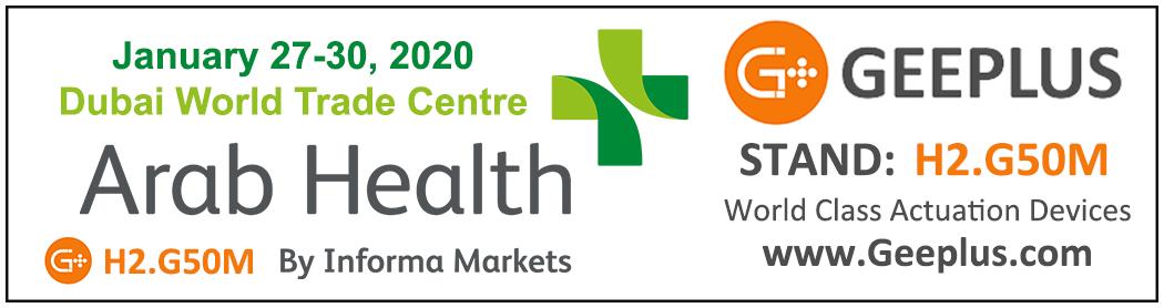 Arab Health Logo Banner